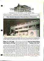 1958 December Newsletter Chi Iota (University of Illinois)