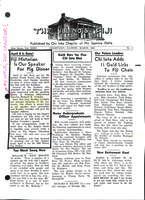 1962 March Newsletter Chi Iota (University of Illinois)