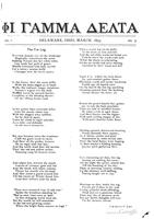 V001E3, The Phi Gamma Delta Magazine, March 1879 [readable version]
