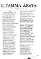 V001E4, The Phi Gamma Delta Magazine, April 1879 [readable version]