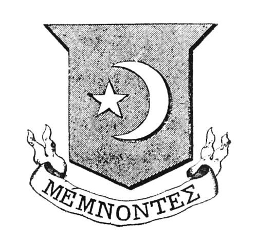 Mu Chapter At University Of Wisconsin Crest Phi Gamma Delta