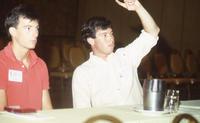 1984 Ekklesia - Meeting