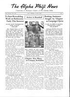 1938 June Newsletter Alpha Phi (University of Michigan)